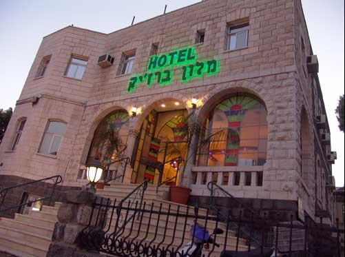 מלון ברז'יק בטבריה